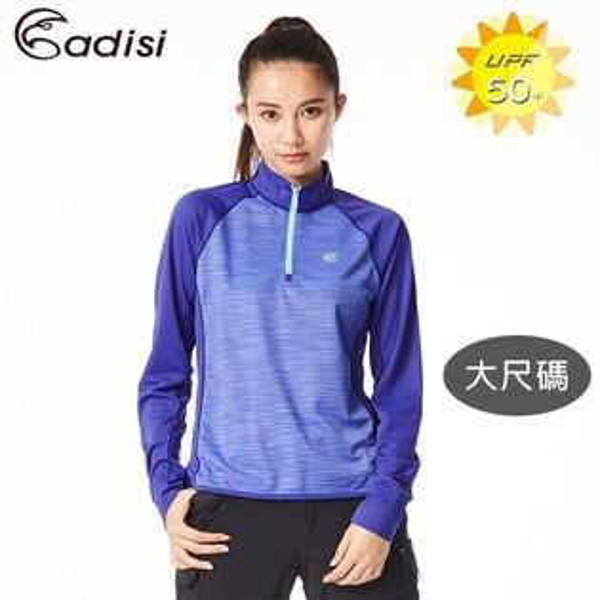 ADISI女抗UV防曬長袖半門襟排汗衣AL1811091-1(3XL)大尺碼城市綠洲專賣(CoolFree、抗紫外線、快乾、輕量)