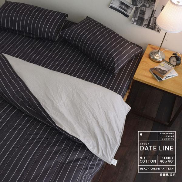 MIT精梳棉床包四件組