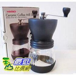 [COSCO代購] Hario 簡約手搖磨豆機 玻璃瓶身 MSCS-2TB _W108931
