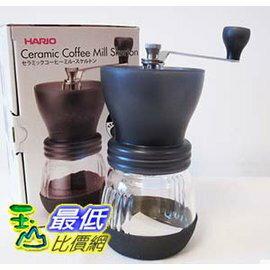 [COSCO代購]Hario簡約手搖磨豆機玻璃瓶身MSCS-2TB_W108931