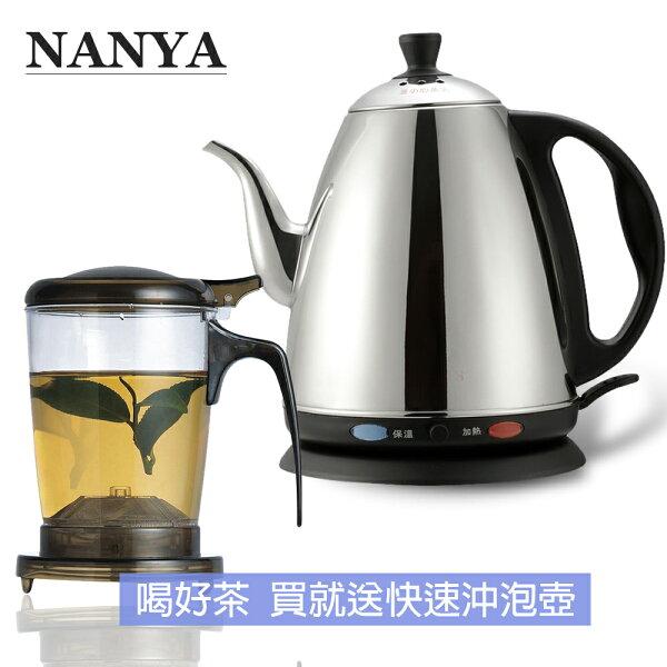 快樂老爹:《好茶組》【南亞】1.8公升#304不鏽鋼電茶壺+快速沖泡壺EH-918_PC500