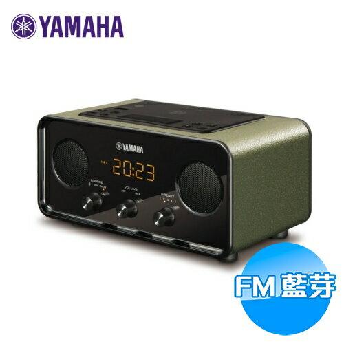YAMAHA 藍芽桌上型音響 TSX-B72