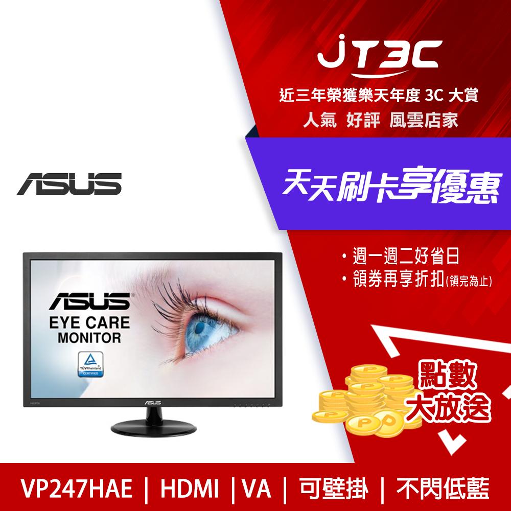 ASUS 華碩 VP247HAE 24型 HDMI 電腦螢幕 液晶顯示器