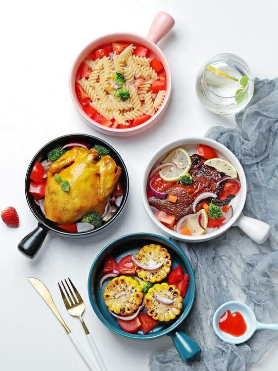 餐具 烤箱專用碗帶把的有手柄家用泡面創意可愛微波爐加熱陶瓷餐具【限時八折】