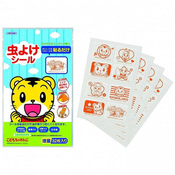 【真愛日本】17022600013日本製防蚊貼片32入-巧虎    驅蚊 防蚊 正品 日本製