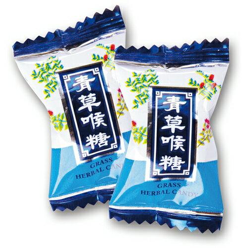 年貨大街 ‧散糖硬糖區‧ 青草喉糖 600g(一斤)【合迷雅好物超級商城】