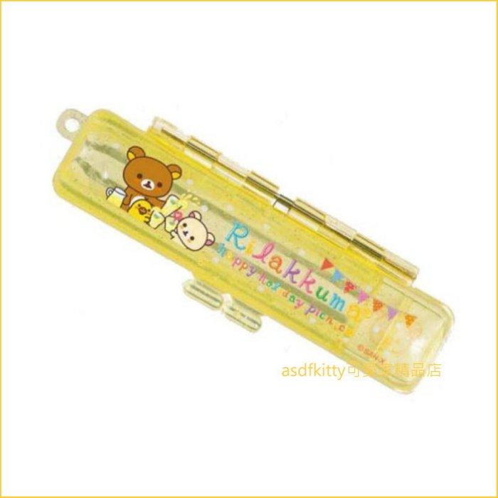 asdfkitty可愛家☆日本進口san-x拉拉熊印章盒-黃色快樂假期-有印泥歐-日本正版商品