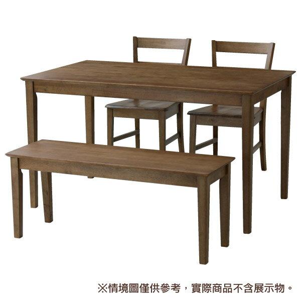 ◎(OUTLET)實木餐桌 SOLID2 135 MBR 橡膠木 福利品 NITORI宜得利家居 7