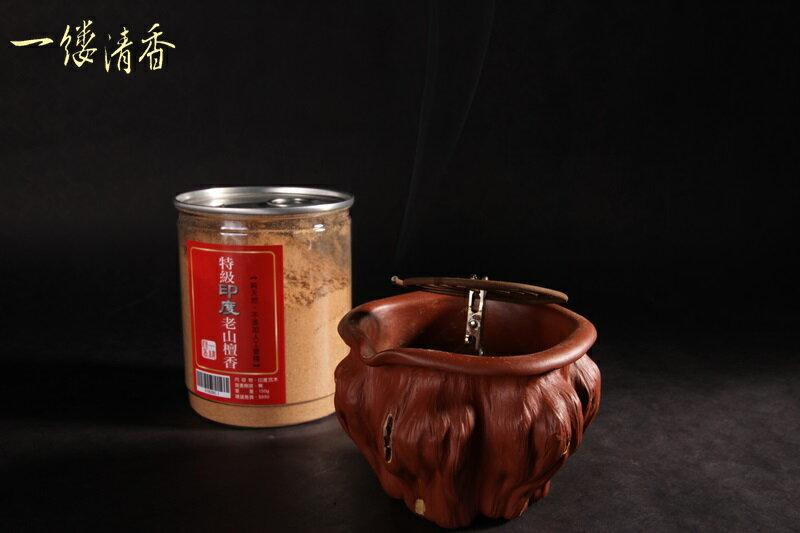 一縷清香 [特級印度老山檀香150g易開罐裝] 台灣香 沉香 檀香 富山 如意  印尼 越南 紅土 奇楠 大樹茶