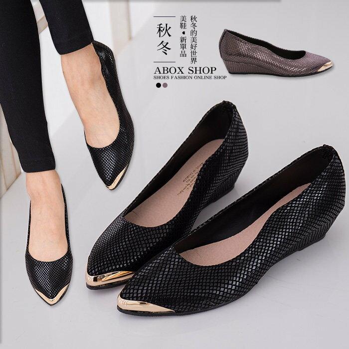 【KW3131】MIT台灣製 低調奢華高質感麂亮皮蛇紋 厚底增高楔型鞋金屬尖頭包鞋 黑色