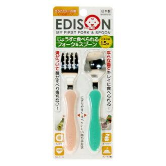 【寶貝樂園】AKACHAN阿卡將 日本不鏽鋼叉匙組