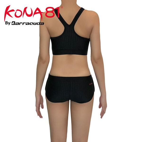 美國巴洛酷達BarracudaKONA81削肩抗UV兩件式四角泳裝