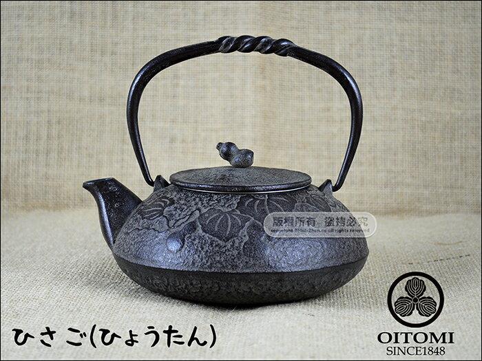 快樂屋♪ 日本製 000051 OITOMI 瓢瓜(ISAGO) 鐵壺 400cc 附304濾網 泡茶壺