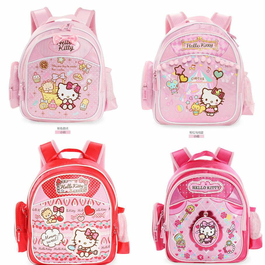 正版 Hello Kitty 凱蒂貓 幼兒園書包 寶寶後背包