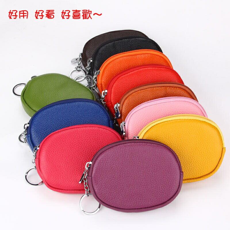 超好用真皮零錢鑰匙包 紅/黑/橘/綠/紫/粉/藍/玫紅/咖啡/黃