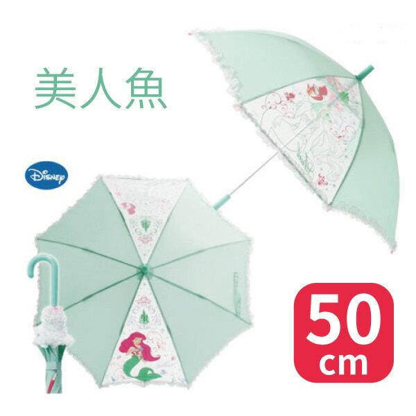 日本 迪士尼 Disney 兒童雨傘(公主系列) 50cm (美人魚 Ariel/Princess)