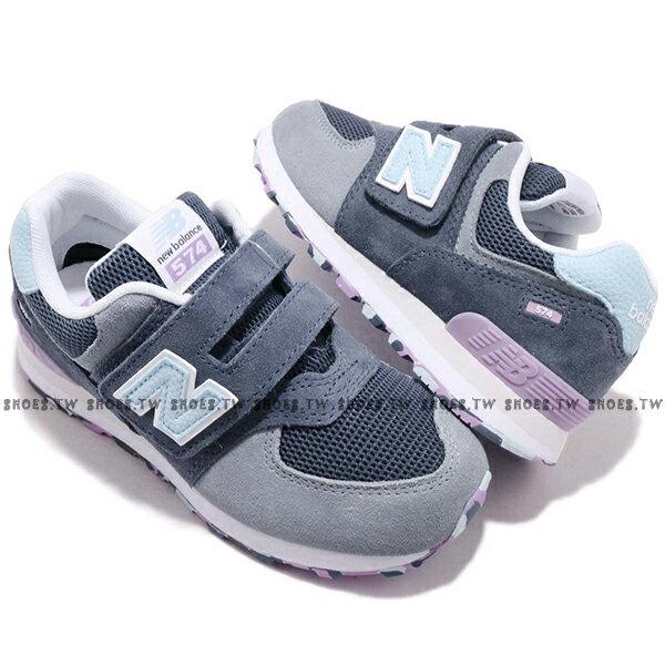 Shoestw【YV574UJA】NEW BALANCE NB574 運動鞋 黏帶 中童鞋 Wide 灰藍淺紫 1
