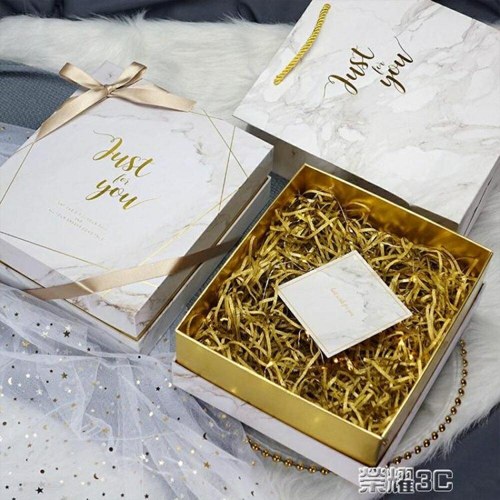 禮品盒 風禮物簡約伴娘空包裝盒聖誕節生日婚禮品伴手禮盒子 清涼一夏特價