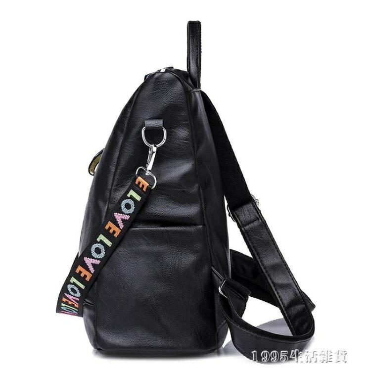後背包 後背包女韓版潮書包時尚百搭英倫書包兩用包PU背包  秋冬新品特惠
