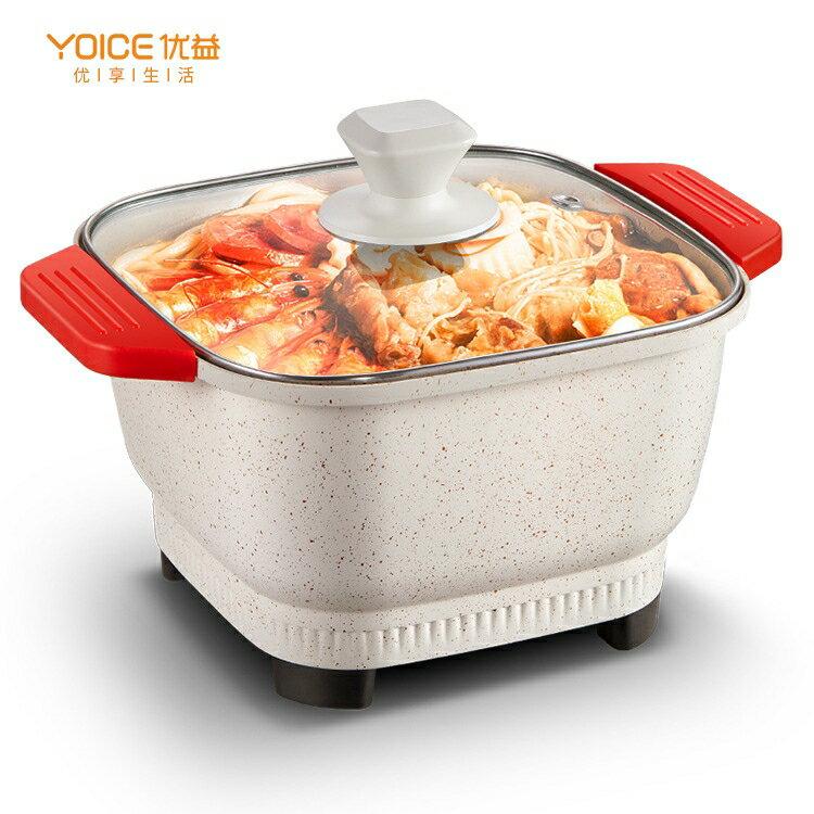 電火鍋韓式麥飯石電熱鍋多功能家用電火鍋蒸煮學生宿舍鍋DHG2