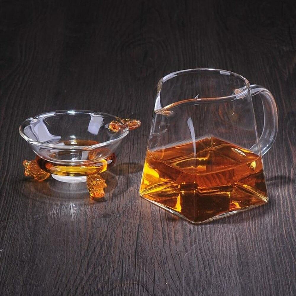 茶具配件 陶瓷故事玻璃公道杯加厚耐熱茶海分茶器帶茶漏隔茶器功夫  阿薩布魯