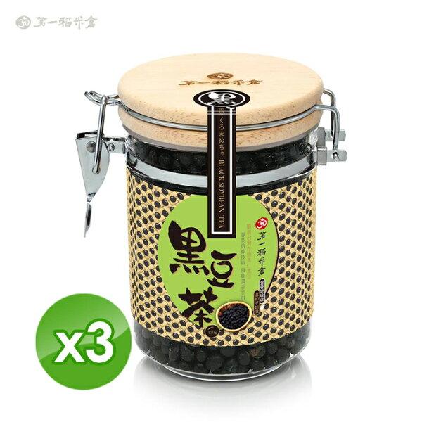第一稻米倉烘焙黑豆茶(450g罐)x3