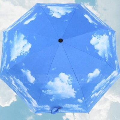 <br/><br/>  ☆遮陽傘抗UV防曬晴雨傘-時尚藍天白雲三折戶外用品2色73fa33【獨家進口】【米蘭精品】<br/><br/>
