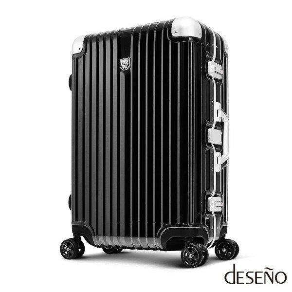 【加賀皮件】加賀皮件DesenoMarvel漫威復仇者鏡面PC25吋細鋁框箱行李箱旅行箱黑豹DL2413