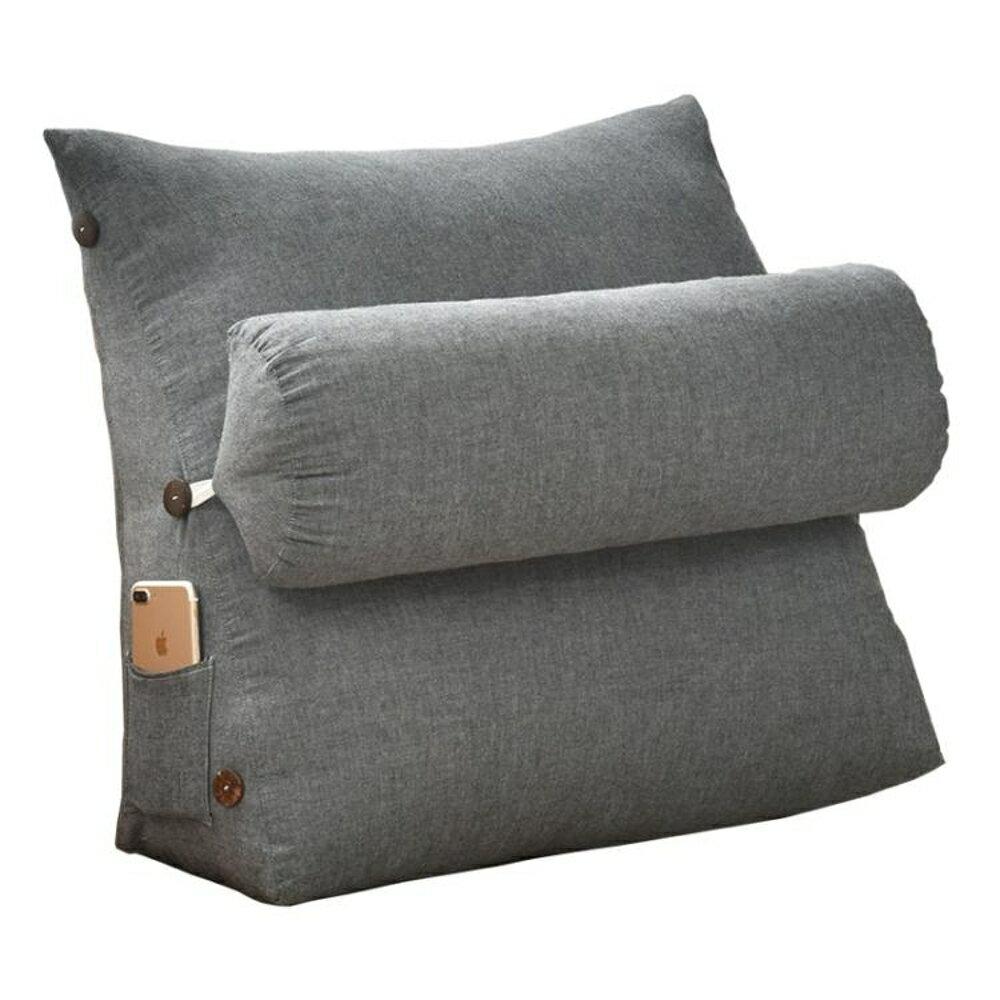 日式水洗棉床頭板靠墊軟包護腰床上靠枕三角沙發大靠背墊可拆洗 領券下定更優惠