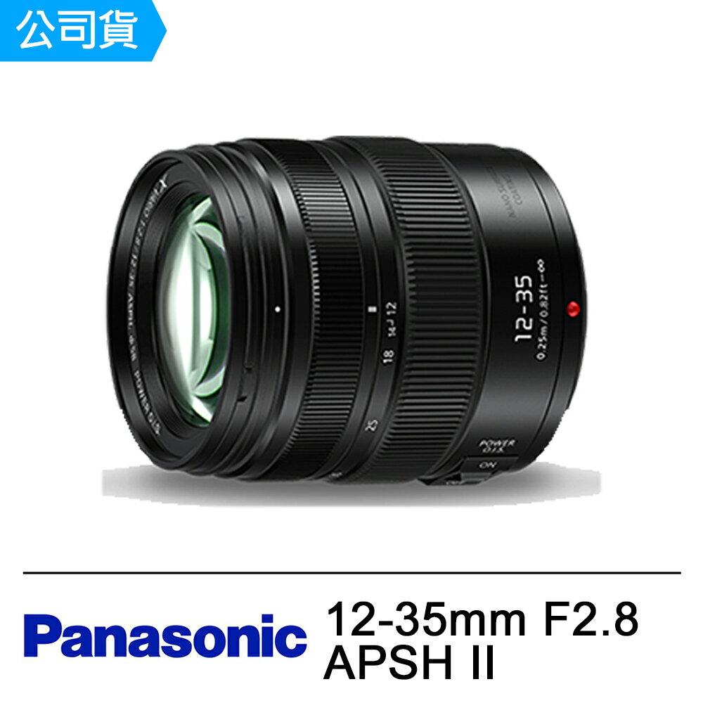 享免運 國際牌 Panasonic LUMIX G X VARIO 12-35mm /F2.8 II ASPH. POWER 二代 變焦 鏡頭O.I.S.(公司貨)