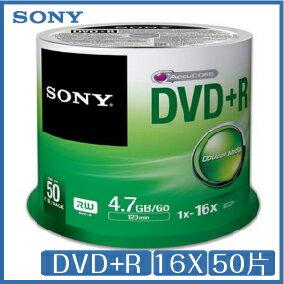 SONY DVD+R 4.7GB 16X 50片 原廠公司貨 索尼 光碟 DVD DVD片