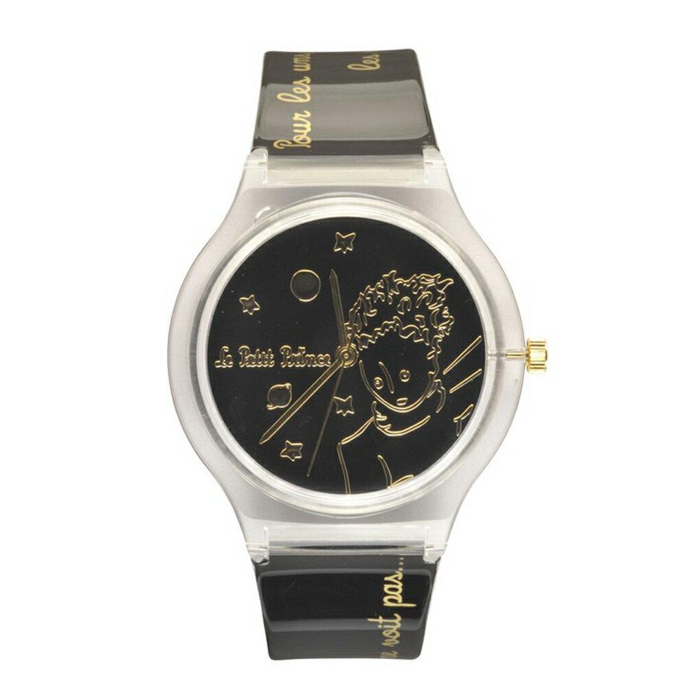 清倉產品!Lumitusi- Le Petit Prince 法國小王子手錶 1