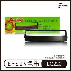 KRONE 立光 EPSON 色帶 LQ220 300 500 LQ550 570 800 碳帶
