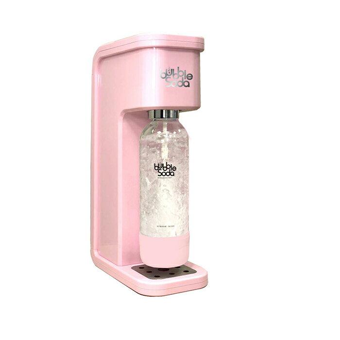 ★組合價再加贈★《法國Bubble Soda》免插電全自動氣泡水機(粉色) BS-304