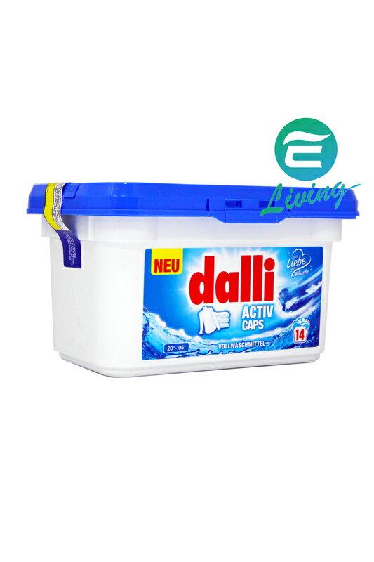 DALLI 潔淨洗衣凝膠球 (14顆/盒) #28493