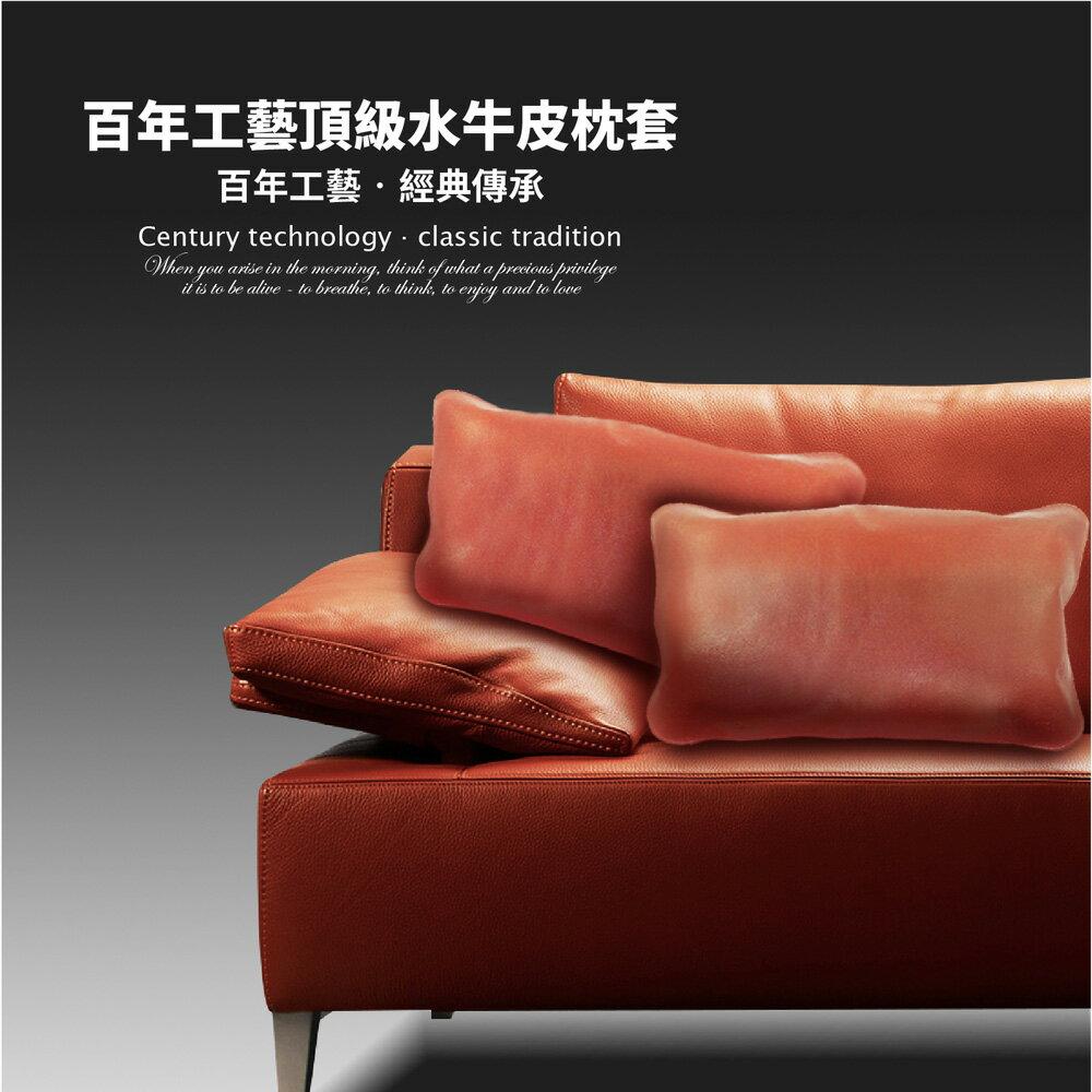 【巴芙洛】百年工藝頂級水牛皮枕套-76X48cm