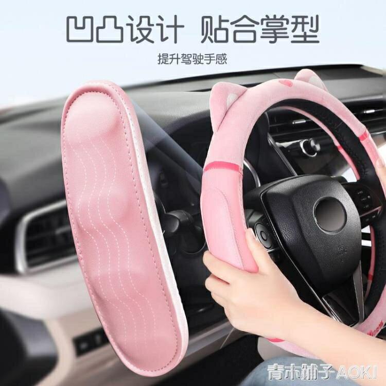 女士汽車方向盤套四季通用型韓版可愛網紅防滑吸汗翻毛皮夏季把套特惠促銷