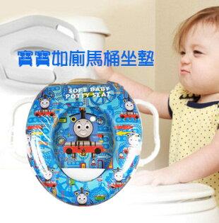 EMMA商城~兒童迪士尼藍色湯瑪士火車防滑帶手把加厚軟墊馬桶圈坐便器學習馬桶坐墊