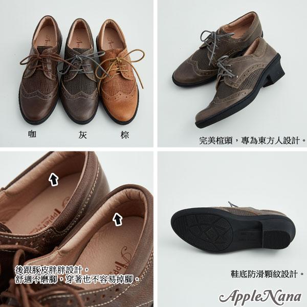 AppleNana。絕對好穿綁帶牛津拼接真皮氣墊低跟鞋【QGA25821480】蘋果奈奈 3