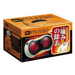 專品藥局 MUVA 3D 多點溫感揉捏枕【2009702】