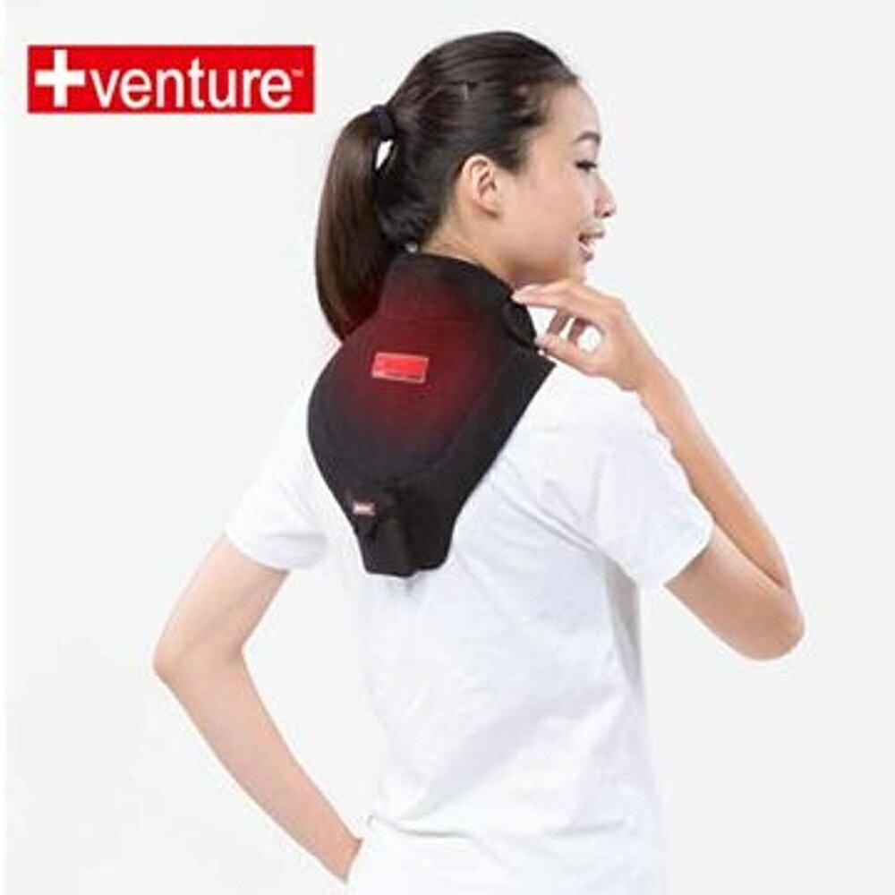 美國+VENTURE頸部醫療用熱敷墊
