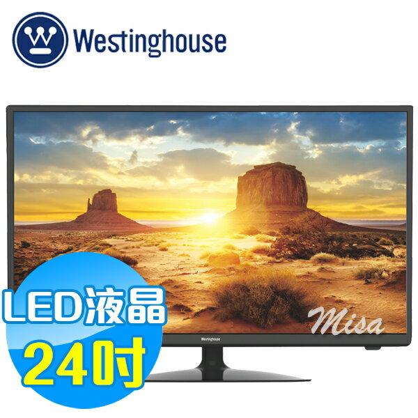 Westinghouse西屋 24吋 LED高畫質液晶電視 SLED-2406 原廠公司貨