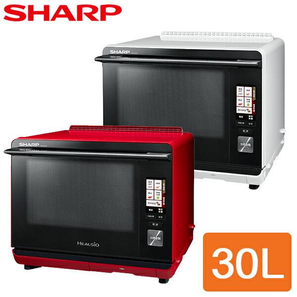 【最高23%點數回饋】SHARP夏普 30L HEALSIO水波爐 AX-XP5T