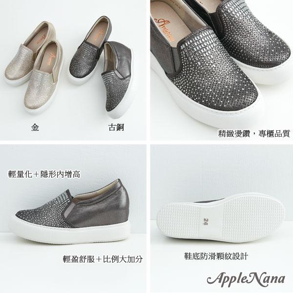 AppleNana。人魚公主隱型內增高輕量化樂福鞋 【QC149901480】蘋果奈奈 2