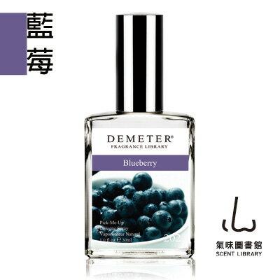 【氣味圖書館】藍莓 香水 30ml