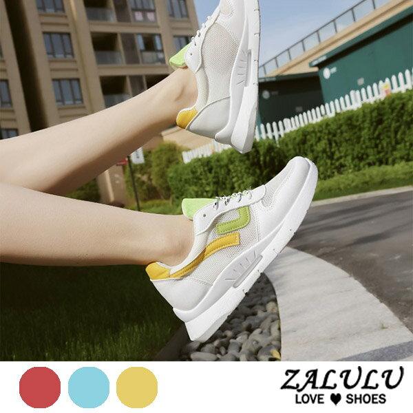 ZALULU愛鞋館7DE021預購春季小清新配色休閒運動鞋-黃藍紅-偏小-36-40