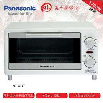Panasonic 國際 烤箱 NT-GT1T 1200W強火高效率,能源節省 4段火力調節,火力隨食而變