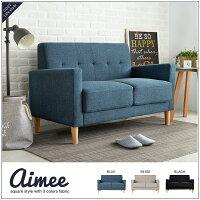Amiee艾咪日式厚座墊雙人布沙發-3色 / H&D-HD東稻家居-居家生活推薦
