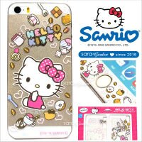 凱蒂貓週邊商品推薦到官方授權 三麗鷗 Sanrio Hello Kitty 前後膜 9H 鋼化膜 高透光 抗紫外線 iPhone 5 5S SE SONY Z5 Z5P 甜點午茶【D0601055】