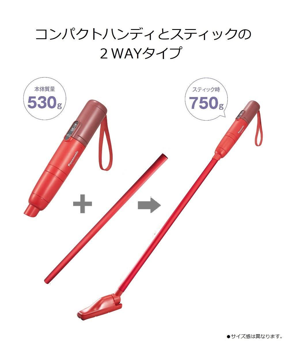 領89折券4549元  /  日本Panasonic 超輕量 2way兩用手持無線吸塵器 MC-SBU1F 。到貨日期:15-20個工作天 。日本必買  / 日本樂天代購 ( 15276 ) 1